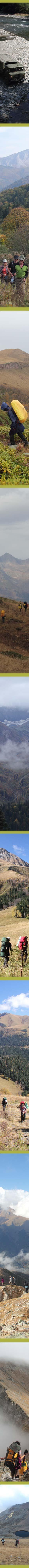 гора Алоус