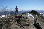 на вершине Амуко