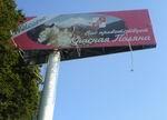 плакат Красная Поляна