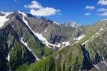 гора Джемарук и озеро
