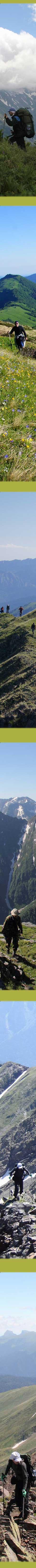 гора Тыбга Уруштен