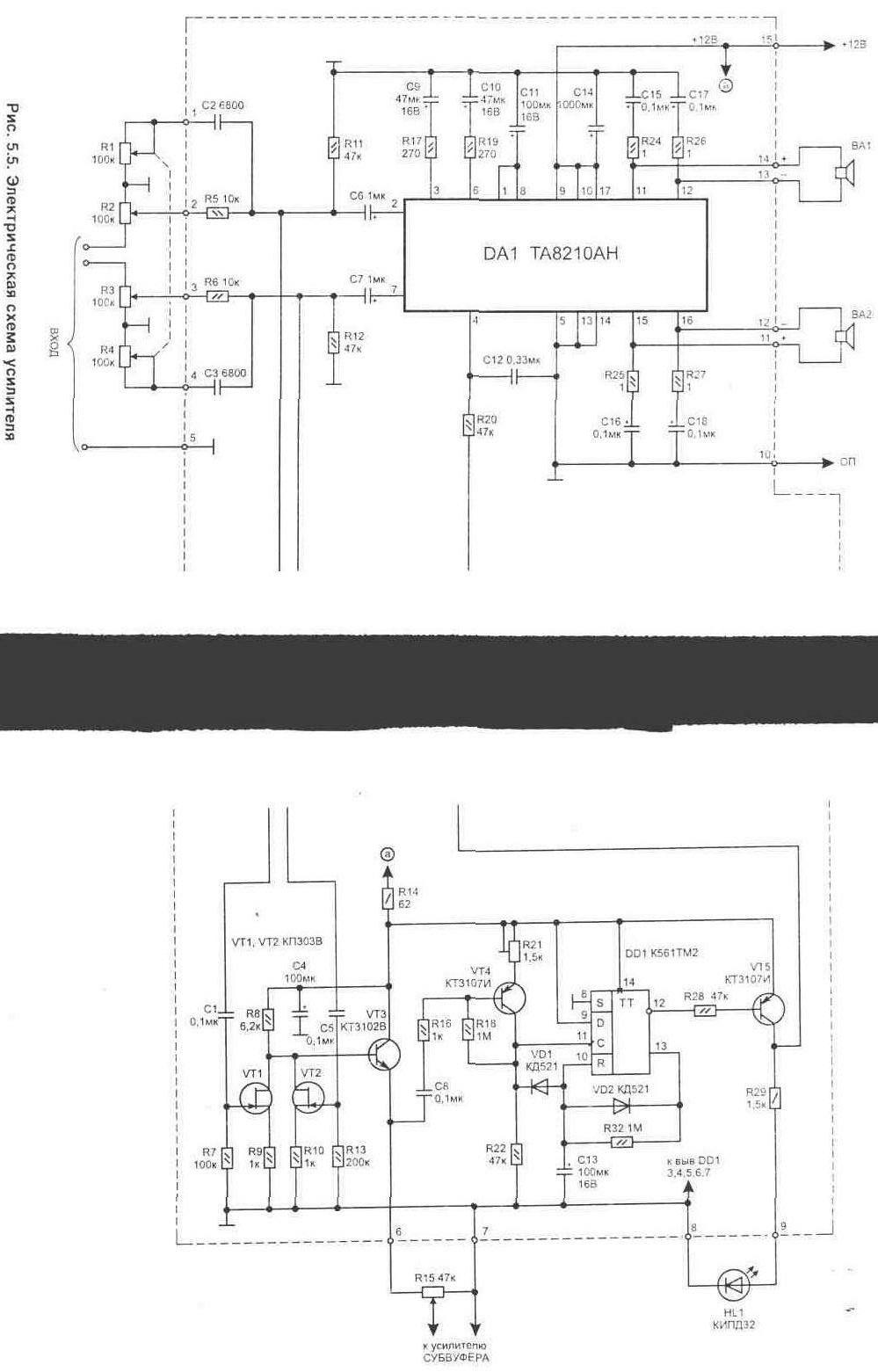 схема пассивного фильтра 3-го порядка для ас